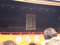 2008-01-03-1.jpg